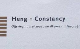 32. Heng // Constancy
